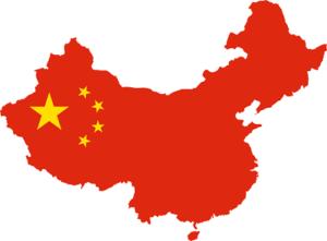 Перевозка контейнера из Пекина