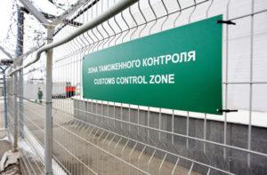 Таможенная очистка грузов из Китая в России