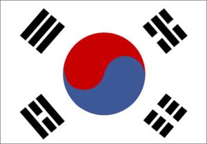 Доставка грузов из Южной Кореи в Россию
